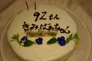92sai